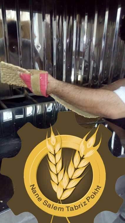 سنگک پزي 13 - گالری دستگاه سنگک پزی سری 1
