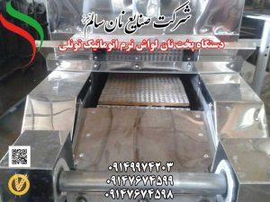 دستگاه پخت نان لواش نرم اتوماتیک تونلی