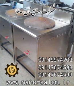 دستگاه پخت نان ساجی مخصوص هتل ، رستوران، غذاخوری