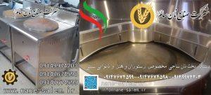 دستگاه پخت نان ساجی